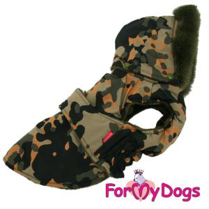 "ForMyDogs | Vinterjakke, ""Military Khaki"""