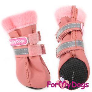 ForMyDogs | Boots med fleece/fake furfoering, pink