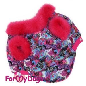 ForMyDogs Vinterdækken | Pink Unisex