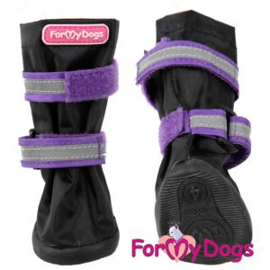 ForMyDogs | Vandafvisende boots, sort/lilla