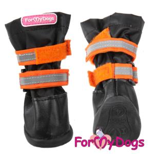 ForMyDogs | Vandafvisende boots, sort/orange